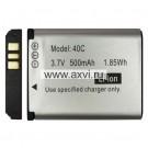 Аккумуляторные батареи для видеорегистраторов