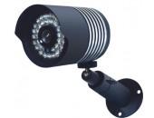 Видеокамера наблюдения уличная RL-VC550IR15-3.6S REDLINE