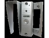 Цветная вызывная панель для видеодомофонов KC-MC20 (серебро)