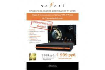 Видеорегистратор 4-х канальный SVR SVR-4E Promo