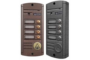 Вызывная видеопанель Activision AVP-454 (PAL) TM