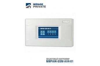 Контроллер Мираж-GSM-AX4-01