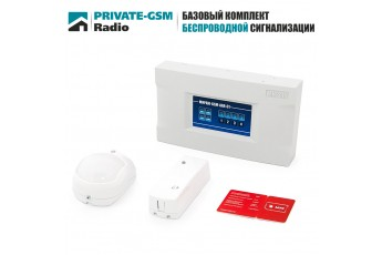 Сигнализация для дома Private-GSM-Radio