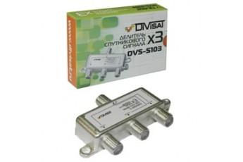 DVS-S103. Делитель спутникового сигнала, 5-2400 МГц, 3-way
